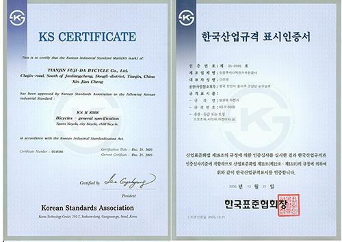 KS认证2