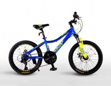 kids bike MS720