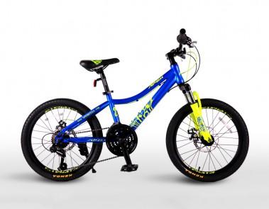 kids bike MS720