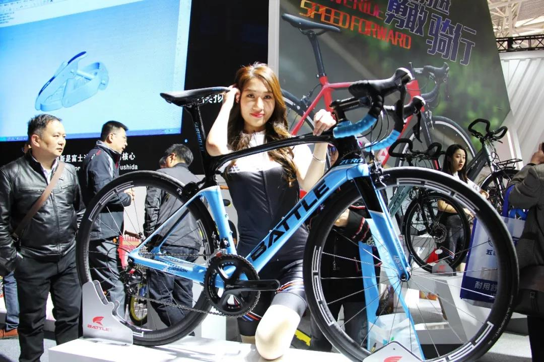 Bicycle exhibition