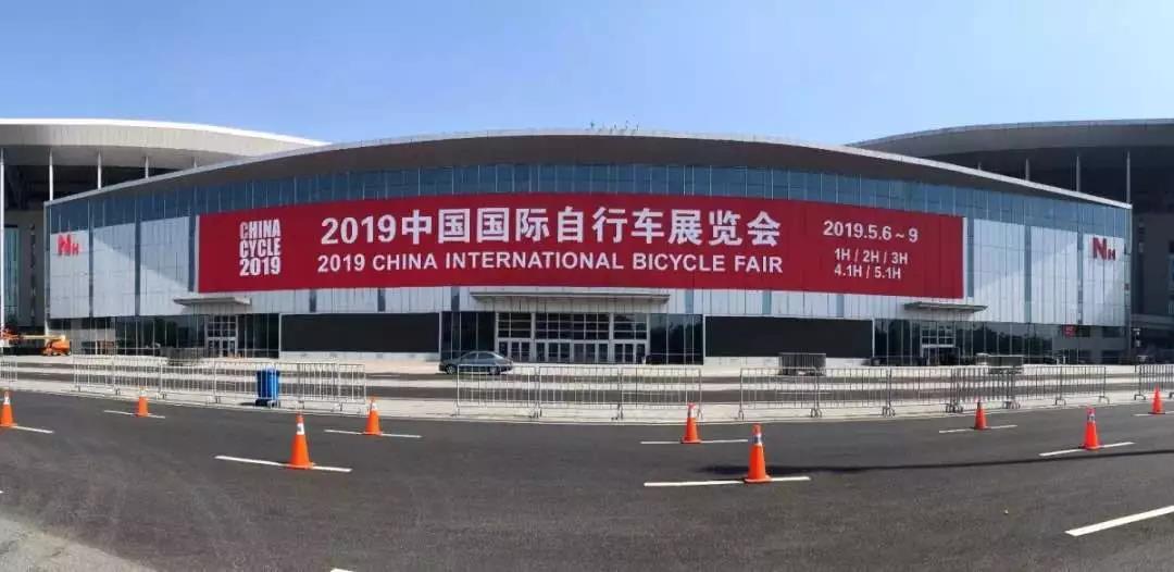china biycle  (1)