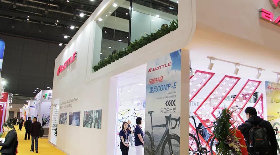 china biycle  (3)