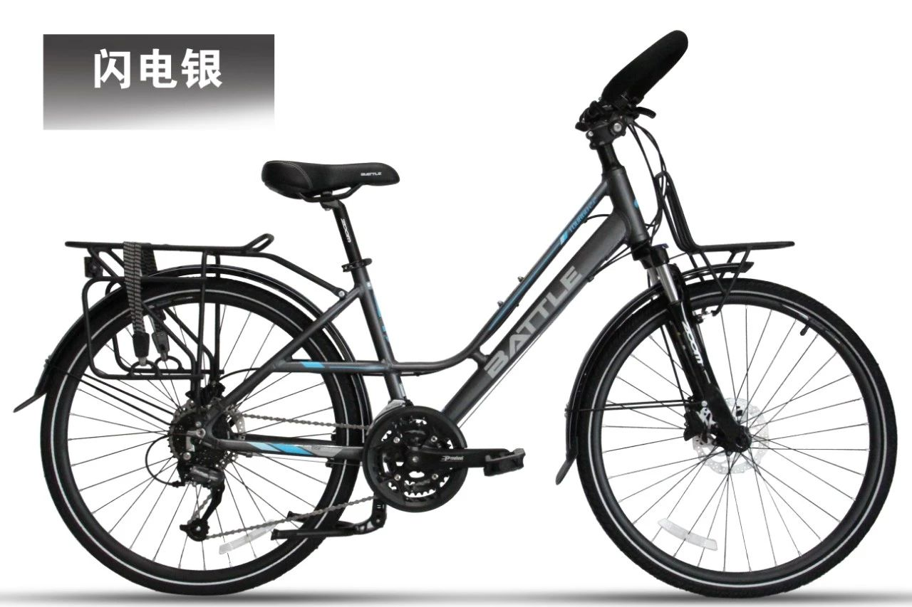 WeChat Image_20190912083735